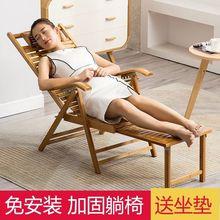 。折叠hu子床两用靠ou靠椅子拆叠便携躺椅竹子休闲椅竹椅阳台
