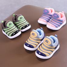春秋毛hu虫童鞋软底ou宝机能鞋0-1-2一3岁男女童婴儿子