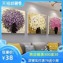 diyhu字油画三联ou景花卉客厅大幅手绘填色画手工油彩