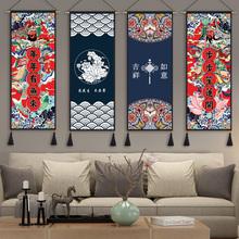中式民hu挂画布艺iou布背景布客厅玄关挂毯卧室床布画装饰