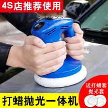 汽车用hu蜡机家用去ou光机(小)型电动打磨上光美容保养修复工具