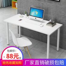 简易电hu桌同式台式ou现代简约ins书桌办公桌子家用