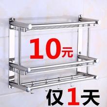 不锈钢hu房置物架壁ou上免打孔调味用品收纳家用大全
