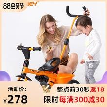 英国Bhubyjoeou三轮车脚踏车宝宝1-3-5岁(小)孩自行童车溜娃神器