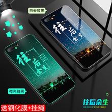 苹果7hulus手机ouiPhone7男式se个性创意苹果8plus全包防摔i7