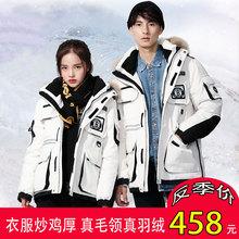反季大hu2019冬ou户外工装情侣羽绒服男女中长式大码加厚外套
