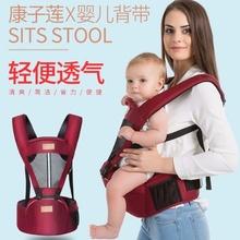 多功能hu凳宝宝外出ou背带四季通用抱娃神器透气式