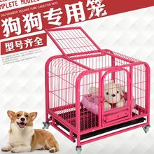 狗笼子hu型犬中型犬ou美比熊边牧狗室内外带厕所