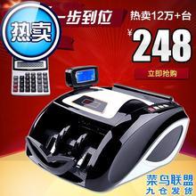 验抄机hu超机验炒机ou练语音验钞机专用全感应(小)c型