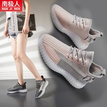 果冻椰hu鞋女正品官ou20夏季新式飞织跑步鞋女网面透气运动鞋女