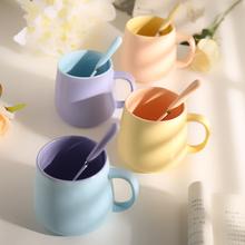 北欧ihus创意马克ou勺撞色简约陶瓷水杯子哑光牛奶杯