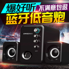 EARhuSE/雅兰ou蓝牙音响低音炮电脑音响台式家用音箱手机微信二维码收钱提示