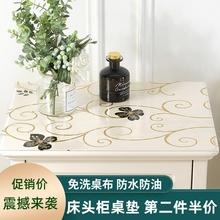 防水免hu盖布pvcou桌布台布水晶垫欧式田园鞋柜软玻璃