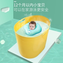 大号儿hu洗澡桶加厚ou宝沐浴桶婴儿洗澡浴盆收纳泡澡桶可坐