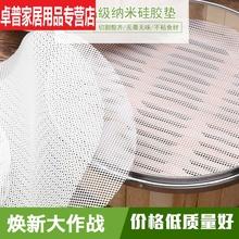 真笼布hu胶笼布丞蒸ou硅胶龙布馒头屉布蛙胶蒸笼垫 圆形