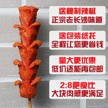 老长沙hu香肠开花香ou肉肠热狗冷冻半成品油炸烧烤8根/包