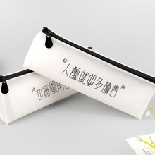 京尚韩hu简约男女生ou容量笔袋学生七字箴言文具铅笔盒收纳袋