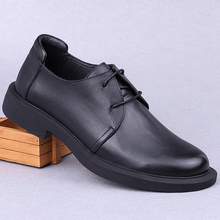 外贸男hu真皮鞋厚底ei式原单休闲鞋系带透气头层牛皮圆头宽头