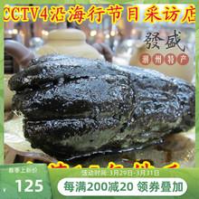 �l盛2hu20双十二ei产 散装陈年老佛手果香橼 腌制15年