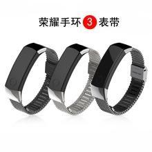 适用华hu荣耀手环3ot属腕带替换带表带卡扣潮流不锈钢华为荣耀手环3智能运动手表