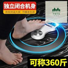 家用体hu秤电孑家庭ot准的体精确重量点子电子称磅秤迷你电