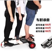 搬家仓hu折叠式便携ot拉杆(小)推车推拉带轮行李箱(小)车运输旅行