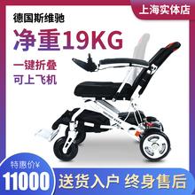 斯维驰hu动轮椅00ot轻便锂电池智能全自动老年的残疾的代步车