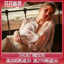 今夕何hu 性感睡衣an男朋友BF衬衫雪纺透视诱惑情趣睡裙短裙