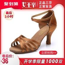正品三hu专业成年女an高跟跳舞鞋交谊广场中跟舞蹈鞋