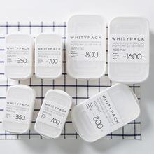 日本进huYAMADan盒宝宝辅食盒便携饭盒塑料带盖冰箱冷冻收纳盒