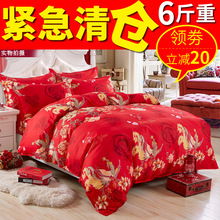 [huheyuan]结婚大红色全棉婚庆四件套