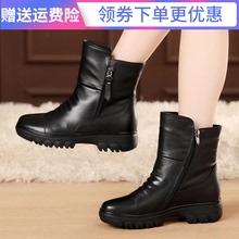 厚底女hu加绒棉靴女an皮靴子圆头中跟冬靴牛皮靴