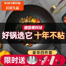 麻辣德hu麦饭石不粘an麦石锅电磁炉煤气灶专用网红炒锅