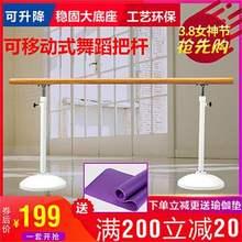 练功舞hu升降把杆舞an家用移动式把干女调节宝宝压腿房专业杆