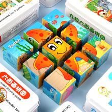拼图儿hu益智3D立an画积木2-6岁4宝宝开发男女孩铁盒木质玩具