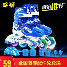 溜冰鞋hu童初学者全an冰轮滑鞋男童女(小)孩中大童可调节溜冰鞋