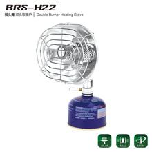 冬季户hu取暖装备野an防风便携双头取暖炉(小)型节能燃气取暖器