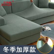 沙发套hu全包�d能套an织玉米绒冬季式通用组合贵妃弹力沙发垫