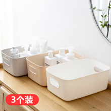 杂物收hu盒桌面塑料an品置物箱储物盒神器卫生间浴室整理篮子
