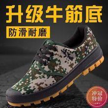牛筋底hu胶底解放鞋an滑耐磨防水迷彩帆布鞋夏季干活穿男鞋子
