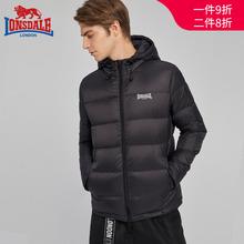 龙狮戴hu冬季轻薄羽an帅气短式爆式反季134321128