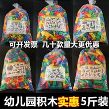 [huheyuan]儿童塑料拼插积木大颗粒雪