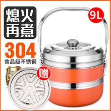 [huheyuan]唯顿曼品无火续煮锅304