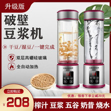全自动hu热迷你(小)型an携榨汁杯免煮单的婴儿辅食果汁机