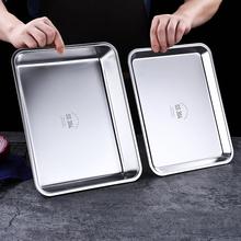 特厚3hu4不锈钢方an托盘浅长方形特大加深毛巾盘烤箱蒸饭餐盘