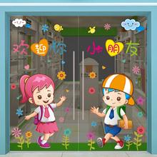幼儿园hu室布置双面an胶免胶水贴大门玻璃创意可爱贴