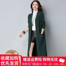 针织羊hu开衫女超长an2020春秋新式大式羊绒毛衣外套外搭披肩