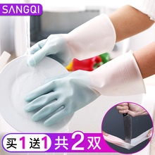 [huheyuan]厨房家务手套夏天薄女薄款