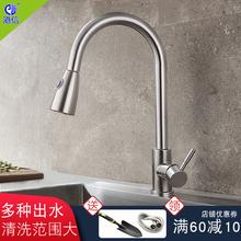 洗碗槽hu菜盆活动水an热双出水抽拉式可旋转厨房伸缩热凉龙头