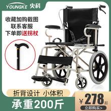 央科轮hu折叠轻便便an老年手推车老的(小)型实心轮旅行残疾代步